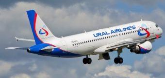 Новое направление Ural Airlines: прямые рейсы из Анапы в Ереван за 7400 рублей туда-обратно