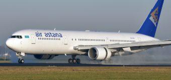 Распродажа Air Astana: полеты из регионов России в Казахстан, Индию и ОАЭ от 9400 рублей туда-обратно!
