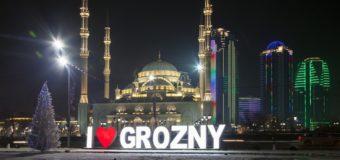 Скидка 10% от Utair на перелеты в Грозный