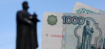 Прямые рейсы из Москвы в Ярославль за 1900 рублей!