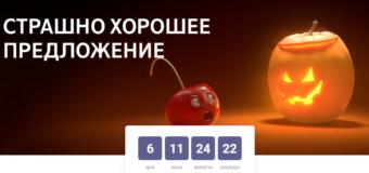 Распродажа airBaltic: билеты от 1400 рублей. Из Москвы в Ригу 5800 рублей туда-обратно.