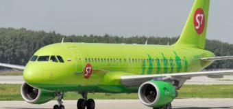 Распродажа S7: прямые рейсы из Владивостока в Таиланд, Китай, Корею, Японию всего от 6000 рублей туда-обратно!