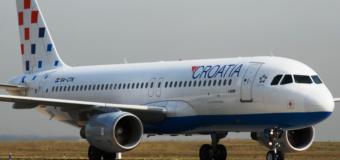 Прямые рейсы из Петербурга в Хорватию за 13400 рублей туда-обратно до октября!