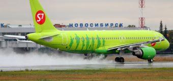 S7: прямые рейсы из Новосибирска в Прагу, Ереван и Тбилиси от 14200 руб. туда-обратно!