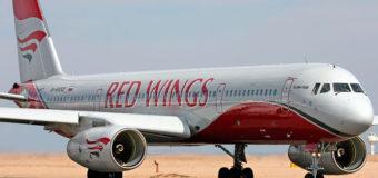 Red Wings: из Москвы в Кутаиси летом за 11600 рублей туда-обратно