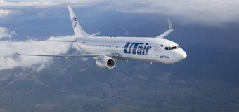 Распродажа Utair: перелеты по России от 1795 рублей (с ноября по март 2020)!