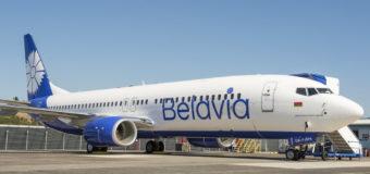 Belavia: скидки до 50% на перелеты из городов России в Европу!