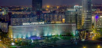 Хит-тариф Аэрофлота! В Минск из Москвы всего за 5800 руб. туда-обратно!