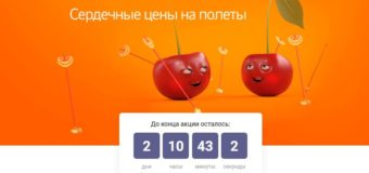 Распродажа airBaltic: авиабилеты от 1300 рублей до мая