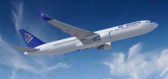 Air Astana: из Москвы в Тайланд за 24400 рублей туда-обратно