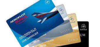 Распродажа Аэрофлот Бонус: из Москвы в Тбилиси, Ереван, Баку за 15000 миль