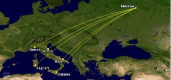 Новые итальянские направления Победы: Сардиния, Сицилия, Генуя, Римини и Бари! Билеты уже в продаже!