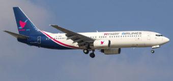 Прямые рейсы из Москвы в Тбилиси за 8700 руб. туда-обратно до октября (и не Победа)!