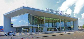 Как добраться из аэропорта Стригино до Нижнего Новгорода