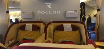 Срочно на Пхукет из Москвы бизнес классом за 9900 руб.!